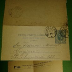 Catálogos publicitarios: POSTAL RUMANIA, INVITACION IMPRESA SUBASTA ARTE 1897,TAMAÑO 12 X 7 CMS CERRADA. Lote 181507716