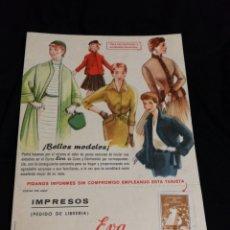 Catálogos publicitarios: FOLLETO PUBLICIDAD 1955,ACADEMIA CORTE Y CONFECCIÓN EVA. Lote 182235692