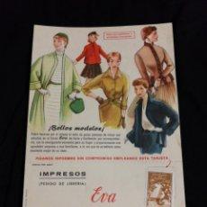 Catálogos publicitarios: FOLLETO PUBLICIDAD 1955,ACADEMIA CORTE Y CONFECCIÓN EVA. Lote 182235736