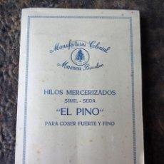 Catálogos publicitarios: CARTA CATALOGO DE HILOS MERCERIZADOS EL PINO MANUFACTURAS COLONIAL MASNOU AÑO 1959. Lote 39429229