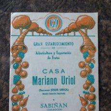 Catálogos publicitarios: CATALOGO VIVEROS CASA MARIANO URIOL TEMPORADA 54 - 55 SABIÑAN. Lote 24544606