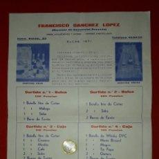 Catálogos publicitarios: CATALOGO DE SURTIDOS NAVIDEÑOS ELCHE - ALICANTE 1971. Lote 182536342