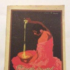 Catálogos publicitarios: CATÁLOGO ACEITE DE OLIVA ESPAÑOL 1924 EXPOSICION INTERNACIONAL BARCELONA-ILUSTR.PENAGOS. Lote 182699665