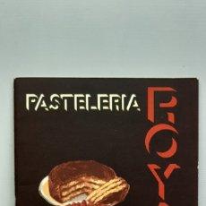 Catálogos publicitarios: ROYAL - RECETARIO PASTELERIA AÑOS 60-70. Lote 182867577