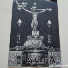 Catálogos publicitarios: MÁLAGA. SEMANA SANTA 1960. FOLLETO DESPLEGABLE. . Lote 183357861