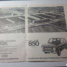 Catálogos publicitarios: AÑOS 60. DOBLE HOJA. NUEVO MODELO SEAT 850. LICENCIA FIAT. Lote 184183300