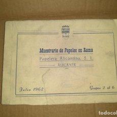 Catálogos publicitarios: MUESTRARIO CATÁLOGO DE PAPELES EN RAMA PAPELERÍA ALICANTINA 1962 ALICANTE. Lote 190552893