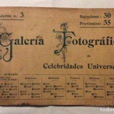 Catálogos publicitarios: GALERÍA FOTOGRÁFICA DE CELEBRIDADES UNIVERSALES. CARNET Nº 3 DE 6 LAMINAS EN CARTULINA, TIPO POST C. Lote 190597696
