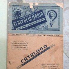 Catalogues publicitaires: CATALOGO PUBLICITARIO DE MAGIA.EL REY DE LA MAGIA. KARL BUCHELI. BARCELONA. AÑOS 50. Lote 192710520