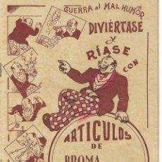 Catálogos publicitarios: CATÁLOGO DE ARTÍCULOS DE BROMA Y ENGAÑO AÑOS 40 O 50, GUERRA AL MAL HUMOR CON 220 ARTÍCULOS. Lote 193356235
