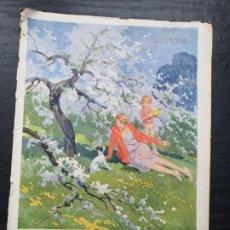 Catálogos publicitarios: 1927. MADRID-PARÍS, GRANDES ALMACENES DE NOVEDADES. CATÁLOGO DE PRIMAVERA AÑO 1927. Lote 194281583