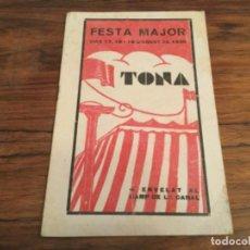 Catálogos publicitarios: CATALOGO TONA FESTA MAJOR AÑO 1935. FIESTA MAYOR. Lote 194506135