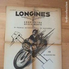 Catálogos publicitarios: LONGINES. ANUNCIO PERIÓDICO 1955. 55X41. IDEAL ENMARCAR. Lote 194558680