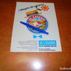 Catálogos publicitarios: PUBLICIDAD 1969: EL CASERIO. Lote 194646517