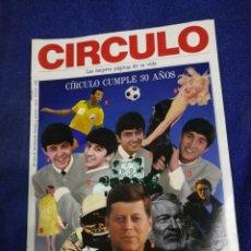 Catálogos publicitarios: CATALOGO REVISTA CIRCULO LECTORES ENERO FEBRERO 1992. Lote 194659721