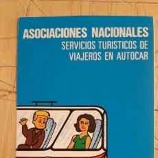 Catálogos publicitarios: 1 HORARIO DE ** ASOCIACION VIAJEROS EN AUTOCAR ** ESTACION SUR MADRID TRÍPTICO 1982. Lote 194788693