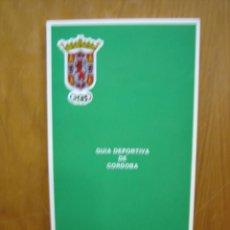 Catálogos publicitarios: TIA DEPORTIVA DE CORDOBA. Lote 194898822