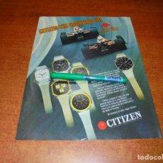 Catálogos publicitarios: PUBLICIDAD 1985: RELOJ CITIZEN. Lote 195059358