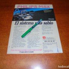 Catálogos publicitarios: PUBLICIDAD 1985: ORDENADOR PHILIPS MSX. Lote 195059360
