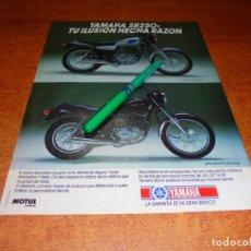 Catálogos publicitarios: PUBLICIDAD 1985: MOTOCICLETA YAMAHA SR250. Lote 195059383