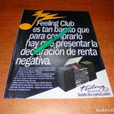 Catálogos publicitarios: PUBLICIDAD 1985: EQUIPO DE MÚCICA FEELING SONY. Lote 195059391