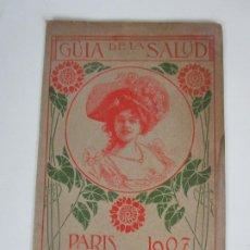 Catálogos publicitarios: GUÍA DE LA SALUD, PARÍS - CALENDARIO - PUBLICIDAD JARABE LAROZE - AÑO 1907. Lote 195112730
