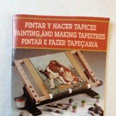 Catálogos publicitarios: ANTIGUO LIBRO DE INSTRUCCIONES JUEGO PINTAR Y HACER TAPICES JUGUETES MEDITERRANEO ALDAYA VALENCIA. Lote 195132752