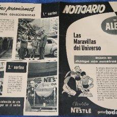 Catálogos publicitarios: NOTICIARIO DEL ALBUM LAS MARAVILLAS DEL UNIVERSO - NESTLÉ. Lote 195154907