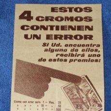Catálogos publicitarios: CROMOS CON ERROR - NESTLÉ. Lote 195154925