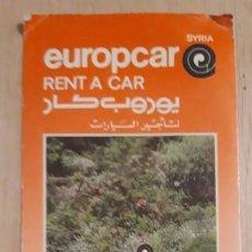 Catálogos publicitarios: 1 FOLLETO DE ** EUROPCAR RENT A CAR EN SIRIA ** INGLES Y ÁRABE DÍPTICO . Lote 195162911