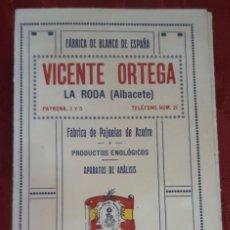 Catálogos publicitarios: FOLLETO PUBLICITARIO VICENTE ORTEGA FABRICA DE PRODUCTOS ENOLOGICOS LA RODA ALBACETE. Lote 195269917