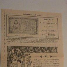 Catálogos publicitarios: ANTIGUO CUPON SUBCRIPCION CASA EDITORIAL BAILLY-BAILLIERE. 1911. Lote 195329512