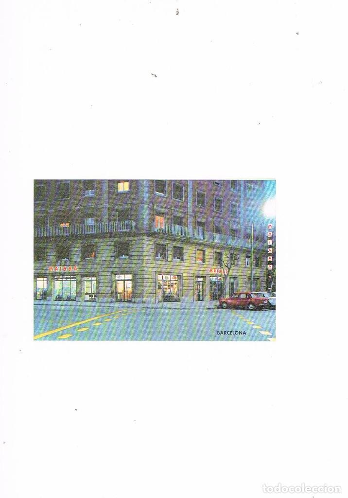 FOLLETO PUBLICIDAD EXPOQUIMIA 78 MAISSA IMPORTACIONES EXPORTACIONES SUMINISTROS INDUSTRIALES (Coleccionismo - Catálogos Publicitarios)