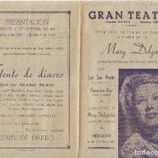 Catálogos publicitarios: CÁCERES PUBLICIDAD DE MANO DEL GRAN TEATRO COMPAÑIA DE MARY DELGADO 1951. Lote 195419193