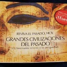 Catálogos publicitarios: FOLLETO PROMOCIONAL PLAN OBRA HISTORIA GRANDES CIVILIZACIONES DEL PASADO FOLIO. Lote 195436118