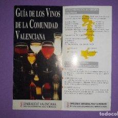 Catálogos publicitarios: CATALOGO GUIA VINOS COMUNIDAD VALENCIANA UTIEL-REQUENA ALICANTE VALENCIA DENOMINACION DE ORIGEN . Lote 195441803