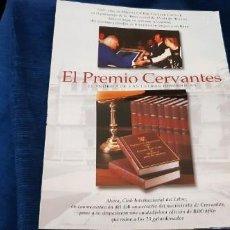 Catálogos publicitarios: FOLLETO PROMOCIONAL COLECCION PREMIO CERVANTES CLUB INTERNACIONAL DEL LIBRO AÑOS 90. Lote 195456237