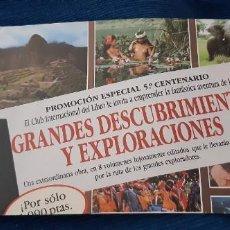 Catálogos publicitarios: FOLLETO PROMOCIONAL COLECCION GRANDES DESCUBRIMIENTOS EXPLORACIONES CLUB INTERNACIONAL LIBRO AÑOS 90. Lote 195456668