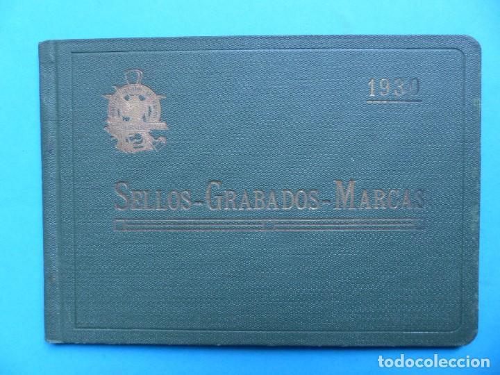 SELLOS GRABADOS MARCAS - AMBROSIO ALLADO, GRABADOR - VALENCIA - AÑO 1930 (Coleccionismo - Catálogos Publicitarios)