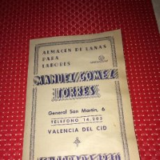 Catálogos publicitarios: ALMACEN DE LANAS MANUEL GOMEZ TORRES - AÑO 1940 - VALENCIA DEL CID - MUESTRARIO. Lote 197781721