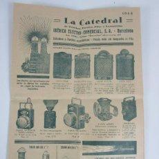 Catálogos publicitarios: CATÁLOGO PUBLICITARIO - LA CATEDRAL, IBÉRICA ELECTRO COMERCIAL - FAROLES, PILAS, LAMPARITAS - 1944. Lote 198044697