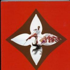 Catálogos publicitarios: LOUIS VUITTON LE CATALOGUE. PARIS 1999. CATÁLOGO DE PRODUCTOS A LA VENTA DE LA FAMOSA MARCA. . Lote 198281971