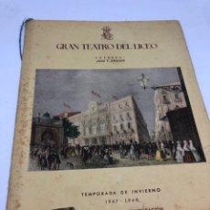 Catálogos publicitarios: GRAN TEATRO DEL LICEO. Lote 199058058