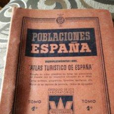 Catálogos publicitarios: POBLACIONES DE ESPAÑA LABORATORIOS WASSERMANN. Lote 199708558
