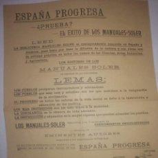 Catálogos publicitarios: PUBLICIDAD ANTIGUA DE MANUALES SOLER. Lote 200383185