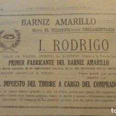 Cataloghi pubblicitari: ANTIGUA PUBLICIDAD.BARNIZ AMARILLO.EL TRICORNIO.I.RODRIGO.GUARDIA CIVIL.MADRID? 1934. Lote 200877771