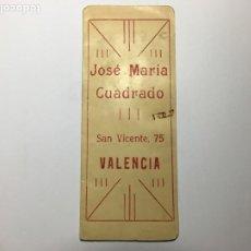 Catálogos publicitarios: CATALOGO DE CINTAS DE JOSE MARIA CUADRADO ALMACENES CUADRADO VALENCIA. Lote 201153542