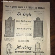 Catálogos publicitarios: EL SIGLO. SUPLEMENTO CATÁLOGO ESPECIAL MUEBLES. DECORADO COMPLETO DE HABITACIONES.. Lote 201839535
