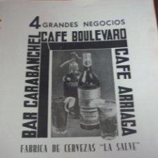 Catálogos publicitarios: PUBLICIDAD AÑOS 30 FABRICA DE CERVEAZAS LA SALVE. Lote 203594995