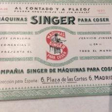 Catálogos publicitarios: CATÁLOGO MÁQUINAS SINGER PARA COSER 1929. Lote 204444293